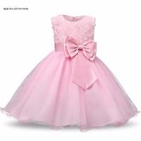 2017 New Designs Floral Girl Dress For Wedding Dance Party Costume Children Princess Girl Evening Dresses