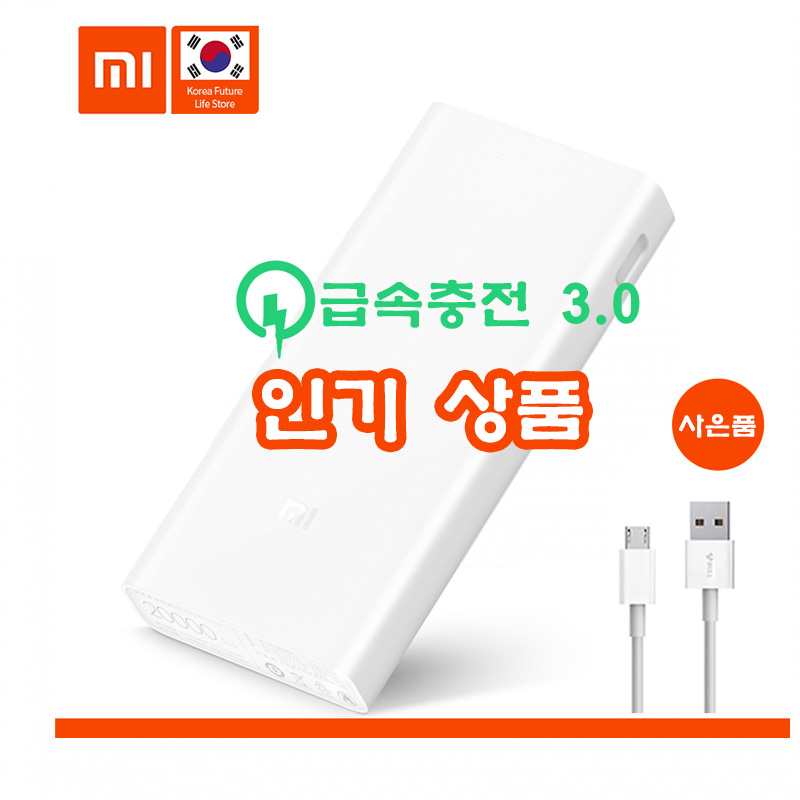 Secondary battery Xiaomi Power Bank 20000 2C Dual USB Quick Charge Suit for Android / Apple / Mobile Phone / Laptop