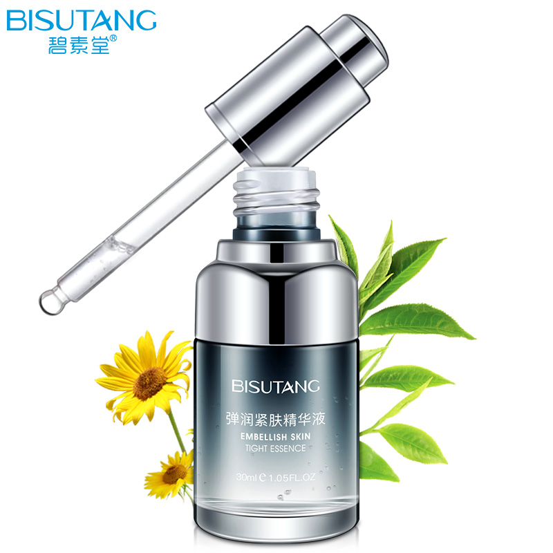 BISUTANG Soybeans Extract  Skin Care  Lotion Whitening Hydrating Moisturizing Anti-Aging Washable Face Essence