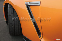 Carbon Fiber OEM Front Fender Vents Replacement Matte Finish Fit For 2008 2013 Nissan R35 GTR