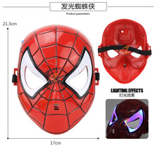 2019 sell like hot cakes 23*17cm Superhero Movie Spider-man luminous mask fancy dress party props Children's toys Holiday gifts