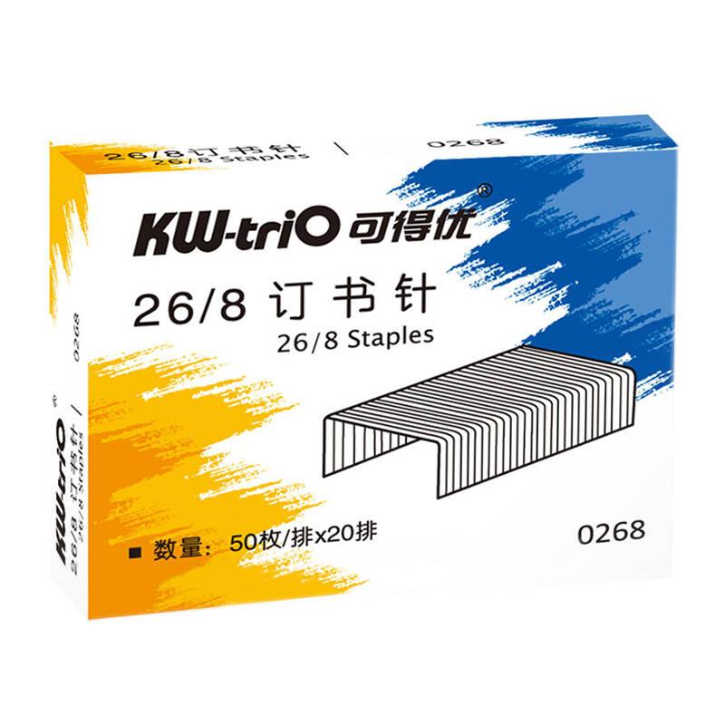 1box Heavy Duty Staples 26/8 1000pcs Metal Silver Stapler Staple School Office Binding Supplies