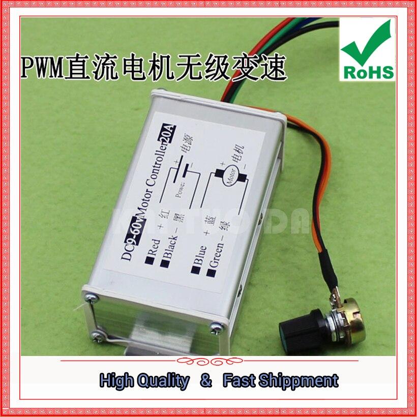 d1b2 0.27kg-x Quality And Quantity Assured Pwm Dc Motor Variable Speed Pulse Width Motor Speed Control Switch 9v 12v 24v 48v 60v 20a