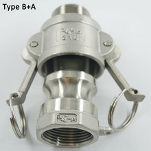 """1/2"""" to 2""""  Type B + A Male Coupler  Quick Camlock Adapter  SS304 Stianless Steel BSPT Thread end"""
