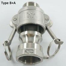 Переходник с быстроразъемной резьбой bspt типа b + А 1/2 2 дюйма