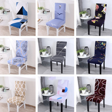 Geometric Colorful Printing Chair Cover Stretch Elastic Slipcovers Anti-dirty Dinning Room Decor Wedding