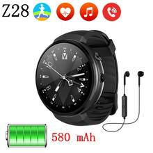 Smart Watch Z28 Android 7.0 LTE 4G Bluetooth Smartwatch Heart Rate 1GB 16GB Memory with Camera GPS WIFI 580mAh Free Power bank(China)