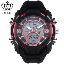 SMAEL Brand Sport Watches Waterproof LED Digital Wristwatch S Shock montre homme relogio militar relogios masculino Gifts WS1349