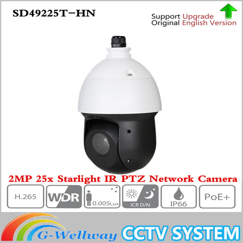 ahua 2MP 25x Starlight IR PTZ Network IP Camera SD49225T-HN High Speed IP Dome Camera 16X Digital Zoom IP66 Waterproof dh h 265 sd49225t hn 2mp 25x starlight ir ptz network camera sd49225t hn high speed ip dome camera ip66 waterproof ip camera