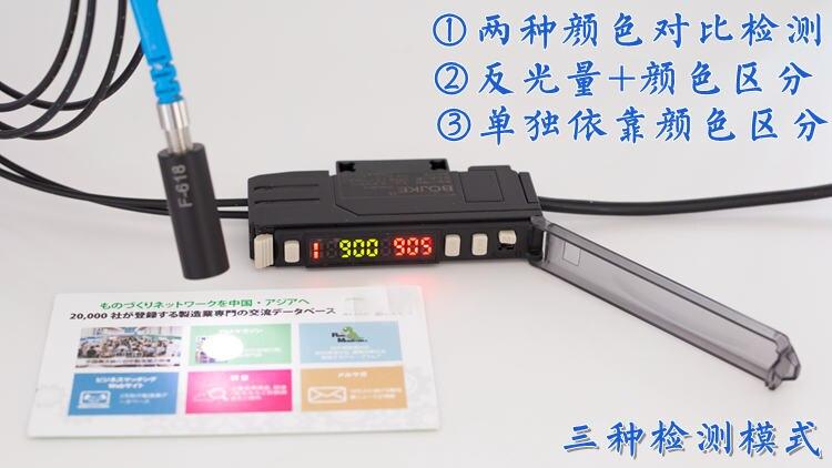 BS-501 couleur capteur couleur code capteur photoélectrique commutateur électrique eye Rectifier positionnement de suivi optique fiber de lentille de focalisation