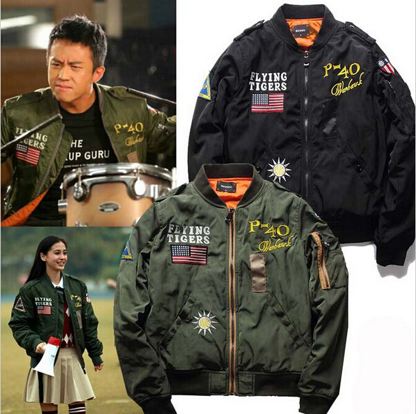 Popular Flying Tigers Jacket-Buy Cheap Flying Tigers Jacket lots