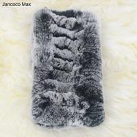 Jancoco max s1539弾