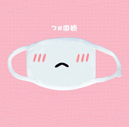 1pc white Kawaii Anti Dust mask Kpop Cotton Mouth Mask Cute Anime Cartoon Mouth Muffle Face Mask Emoticon Masque party Supply 3
