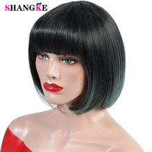 SHANGKE Heat Resistant Straight Ombre Green Synthetic Wigs With Bangs For Women Hair Bob Wig bobo Hairstyle Cosplay wigs