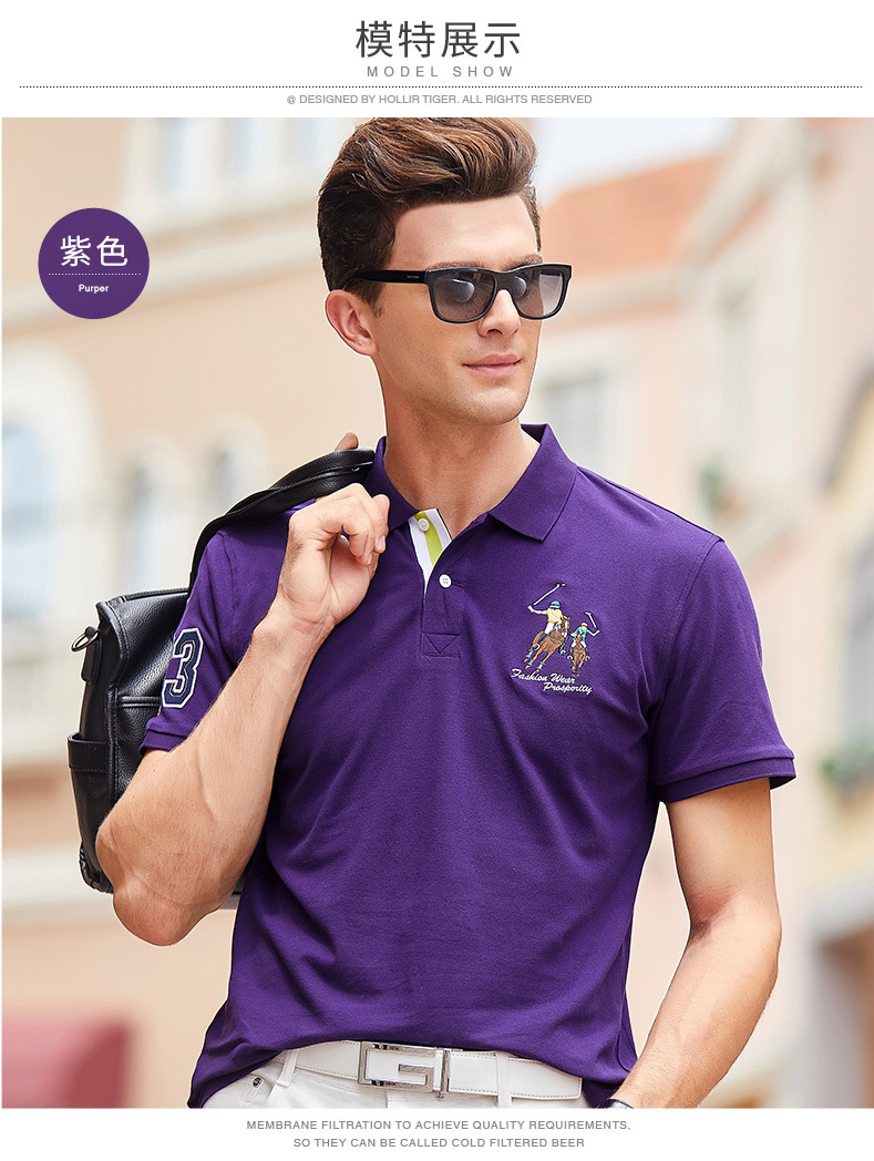 Fashion Summer Short Sleeve Solid Polo Shirt Men Cotton Print Slim Casual Polos Breathable Embroidery  Shirt Mens ClothingYP9099 7