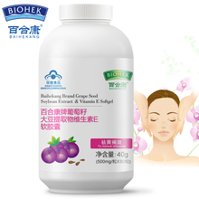 цена на Grape Seed Extract With Vitamin E Capsule Softgel Antioxidant Anti Aging Supplement