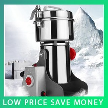 800G 3000W Stainless Steel Electric Coffee Bean Nut Spice Grinder Mill 220V 50HZ