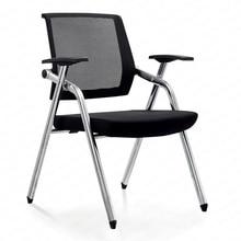 Тренировочный офисный стул с письменной доской, стул для Конференции, складной обеденный стульчик, передвижной стул для Конференции, дотомический обеденный стул