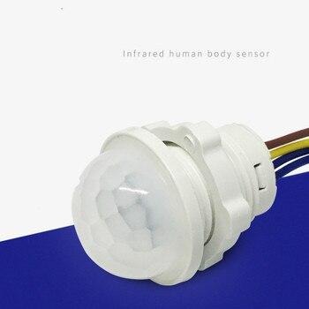85-265V hogar Interior Exterior luz infrarroja Sensor de movimiento retardo de tiempo iluminación del hogar interruptor PIR Led sensible lámpara de noche