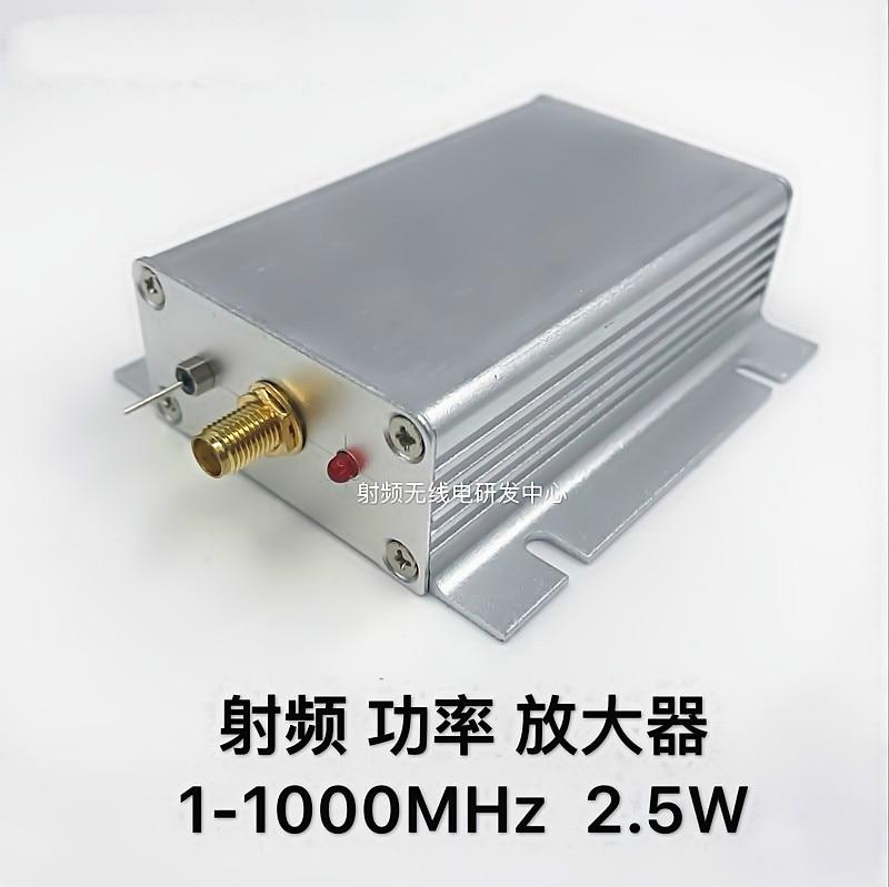 RF Broadband Power Amplifier (1--1000MHz, 2.5W)RF Broadband Power Amplifier (1--1000MHz, 2.5W)