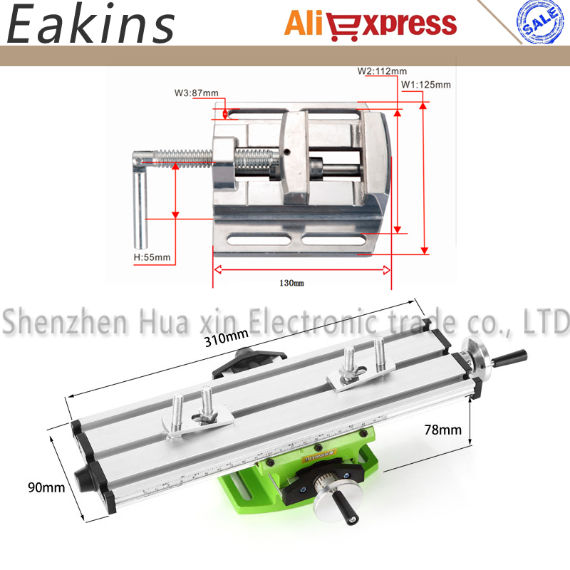Precision multifunction Milling Machine Bench drill Vise worktable X Y-axis adjustment Coordinate table+2.5 Parallel-jaw vice