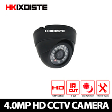 HKIXDISTE 4MP AHD Camera Dome indoor outdoor Analog High Definition 3.6mm Fixed Lens 24pcs led Security Surveillance