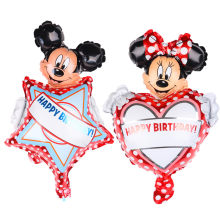mini Mickey Minnie Mouse head balloons foil ballons Birthday Party decorations toys(China)