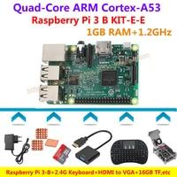 Raspberry Pi 3B 1 2GHz 1GB RAM 2 4G Keyboard HDMI To VGA 16G TF Card
