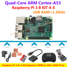 Raspberry Pi 3B(1.2GHz,1GB RAM)+2.4G Keyboard+HDMI to VGA+16G TF Card+Clear case&Fan+Power+Heat sinks=Raspberry Pi 3 B KIT-E-E