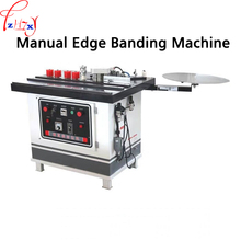 New Manual sealing machine curved straight line edge sealing machine woodworking edge banding machine 220V 1PC