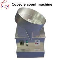 Small Semi Automatic Single Disk Capsule Count Machine SPN 400 Tablet Capsule Counter Laboratory Equipment 110