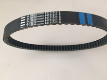 zongshen piaggio FLY125 FLY150 GY6 125cc 150cc gy6 Scooter Parts Drive Belt drving 879057 789 22