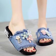 2018 New Pearl Flower Women Slides Outside Non-slip Flats Sandals  Canvas Platform Slippers