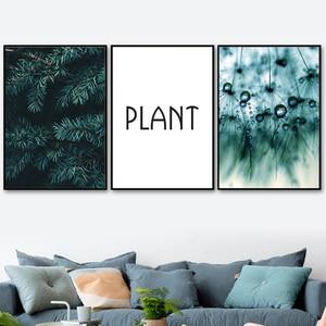 Image 3 - الصنوبر يترك الصبار الهندباء النباتية يطبع الرسم على لوحات القماش الجدارية الشمال الملصقات والمطبوعات جدار صور لغرفة المعيشة