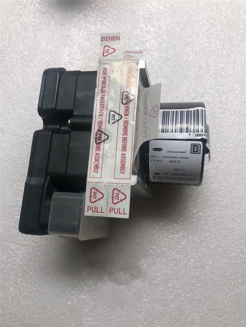 Pompe ABS pour CHERY A5 forums COWIN3 Envy E5 pompe de frein pour A21-3550010AB