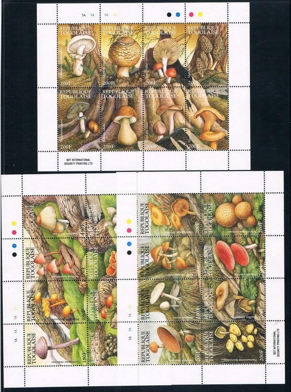 1995 Togo K0958 3MS the new fungus mushroom stamps 0731 кабина ниссан атлас 1995 фото
