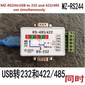 Image 2 - FT232 USB כדי 232 485 ttl USB כדי RS232 USB יציאה טורית מודול usb לcom ממיר מבודד סידורי מודול /הפוטואלקטרי בידוד