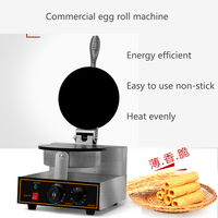 commerical egg roll roller mold/egg roll biscuit maker/egg roll rolling machine