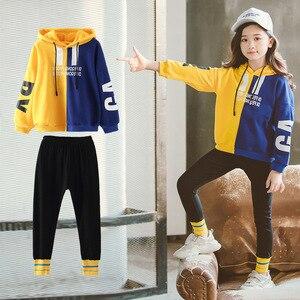 Image 4 - ילדי ערכות בגדי אביב סתיו 2019 Teen בנות אימונית סלעית סווטשירט בגדי סט עבור גדול בנות ילדים ספורט חליפות חדש