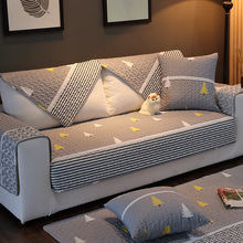 1Pcs Sofa Cover Couch cover Slipcover Cushion Modern Simple Non-slip Towel Gird Pattern