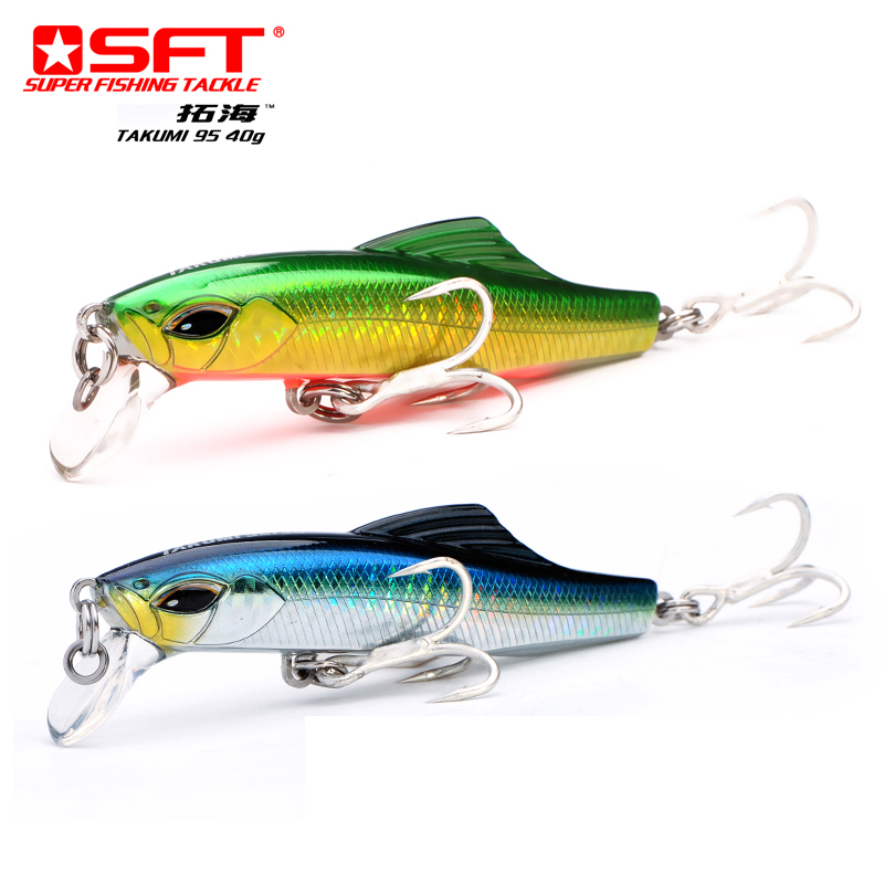 Good brand sft fishing lure 40g sinking minnow finshing for Good fishing bait