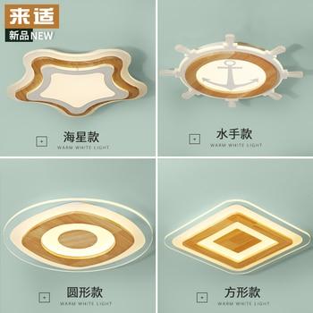 Ультратонкие светодиодные деревянные потолочные светильники для гостиной, люстры, потолочные светильники для современной потолочной ламп...