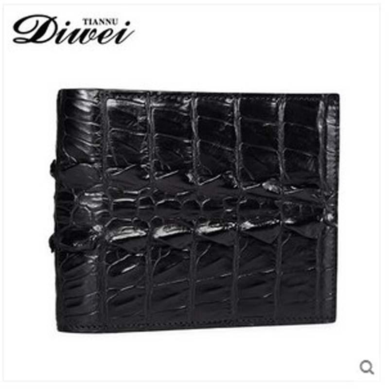 diwei 2017 new hot free shipping male crocodile skin purse short cross men wallet fashion youth authentic slim men wallet