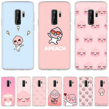 Phone Case Korean Cartoon Funny Cocoa Fr