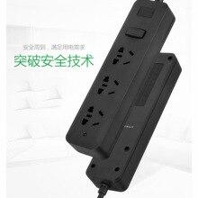 2017New Original  Power Quick charge smart socket plug Quality Converter Adapter