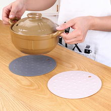 LISM Round Thick Silicone Pot Mat Insulation Pad Kitchen Anti-hot Bowl Placemat Table Plate Coaster Dish Home