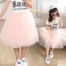 Girls skirts Children Pleated tutu skirt Girl multilayer grenadine ra-ra skirt sweet princess design elastic waistband Ball gown