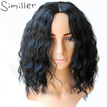 Similler Africa America Women Natural Black Short Body Wave Bob Wigs Afro Synthetic Hair High Temperature Fiber(China)