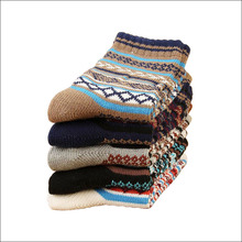 HOT New Winter Thermal Cashmere Men's Socks Warm Rabbit Wool Socks for Men Casual Retro Knitting Thicken Socks 5 pairs/lot