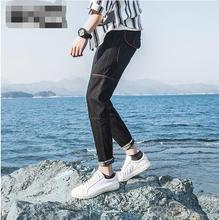 2017, M-5XLBig yards men's clothing!!!  water wash jeans color block pocket straight male trend of the trousers